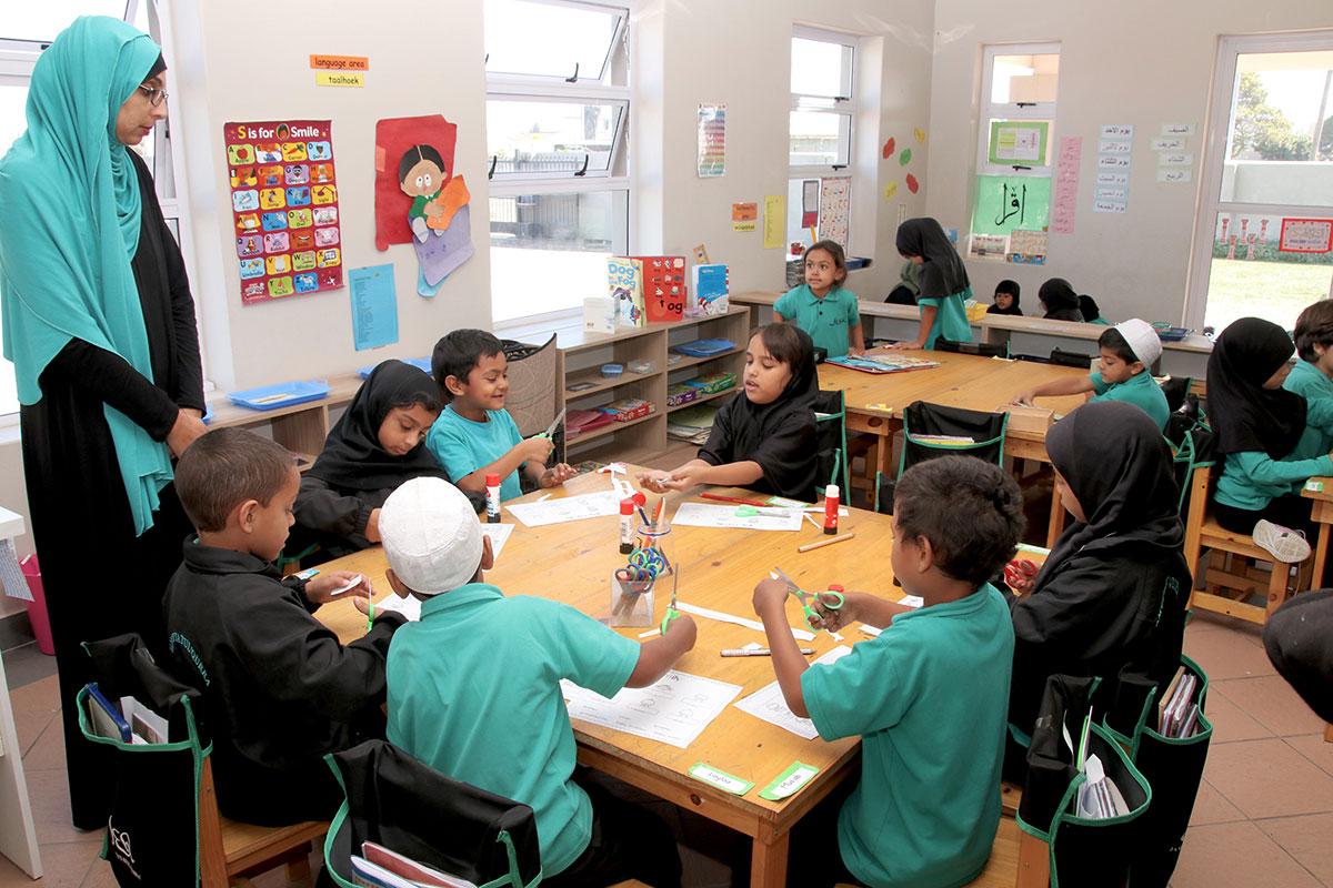 JEQ - Pre-primary School