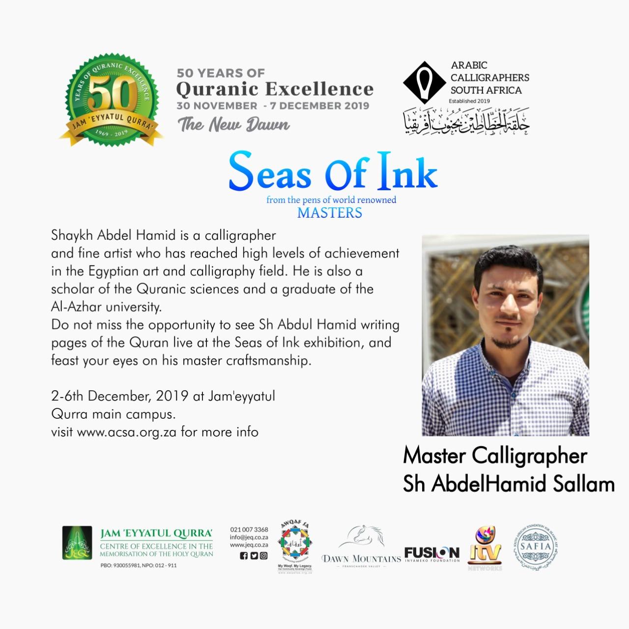 Sh AbdelHamid Sallam